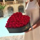 25-roosiga südamekujuline karp