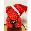 """Roosikaru """"Merry Christmas"""""""